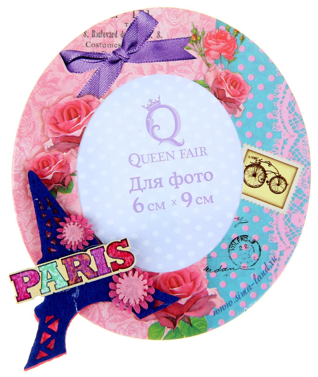 """Фоторамка """"Париж"""", 10 х 9 см. 1037947"""