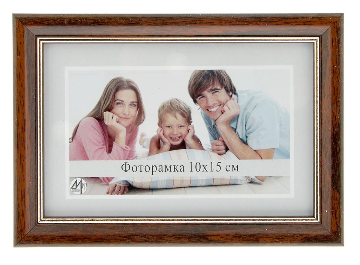 "Фоторамка ""Наедине"", 10 х 15 см. 1118979"