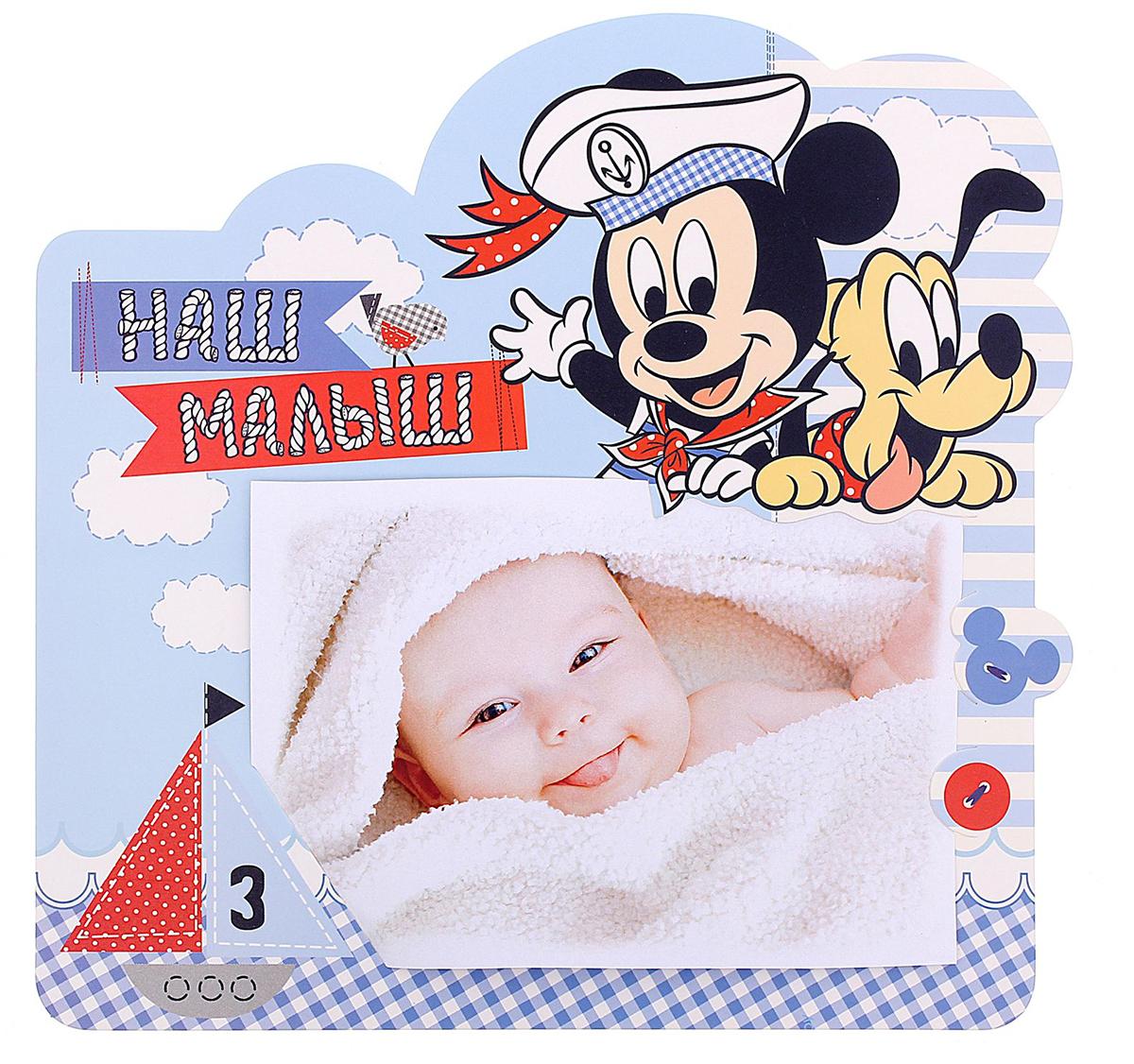 """Фоторамка Disney """"Наш малыш"""", 10 х 15 см. 1147884"""