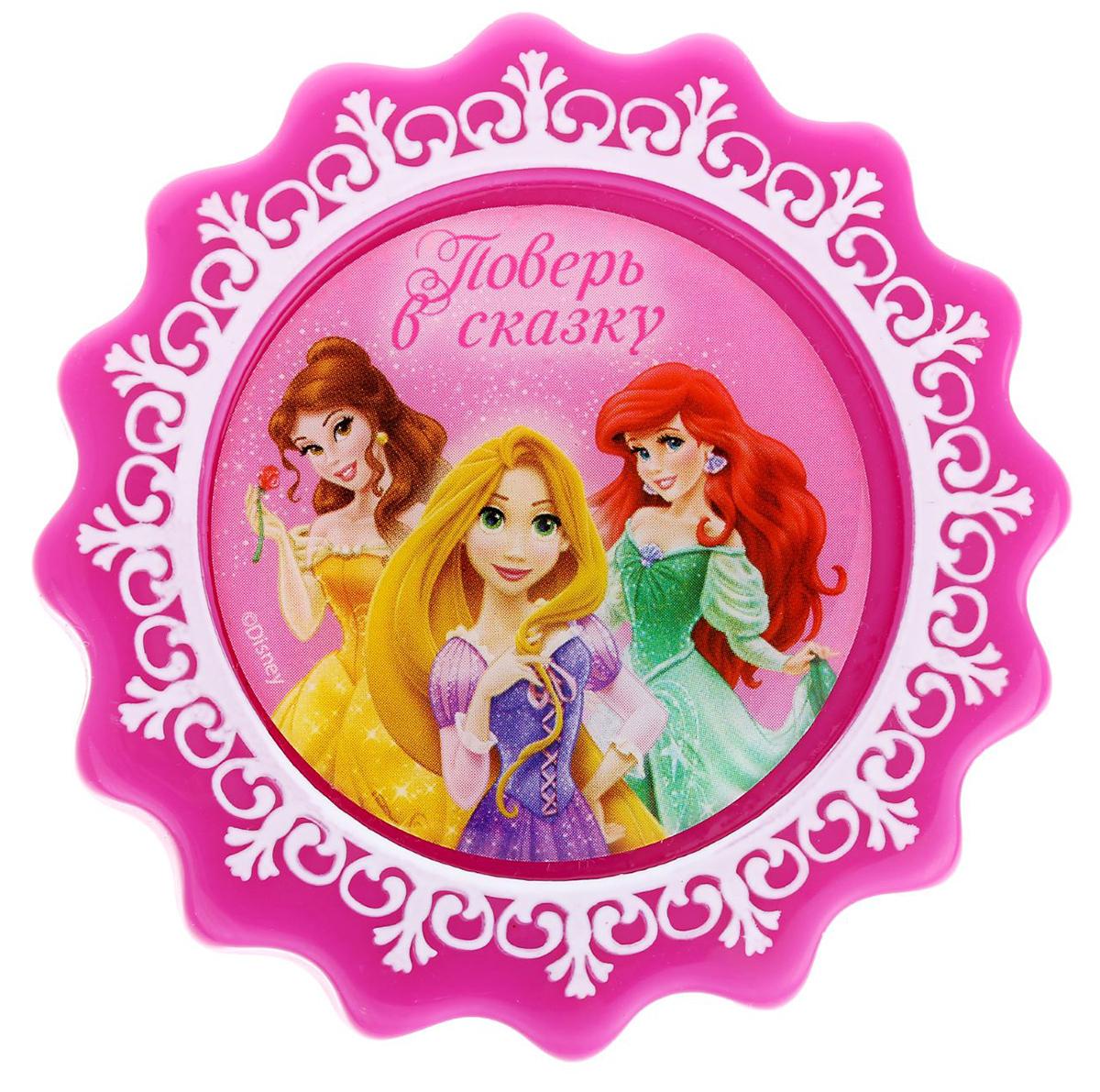 """Магнит-рамка Disney """"Поверь в сказку"""", 6,3 х 6,3 см. 1256864"""