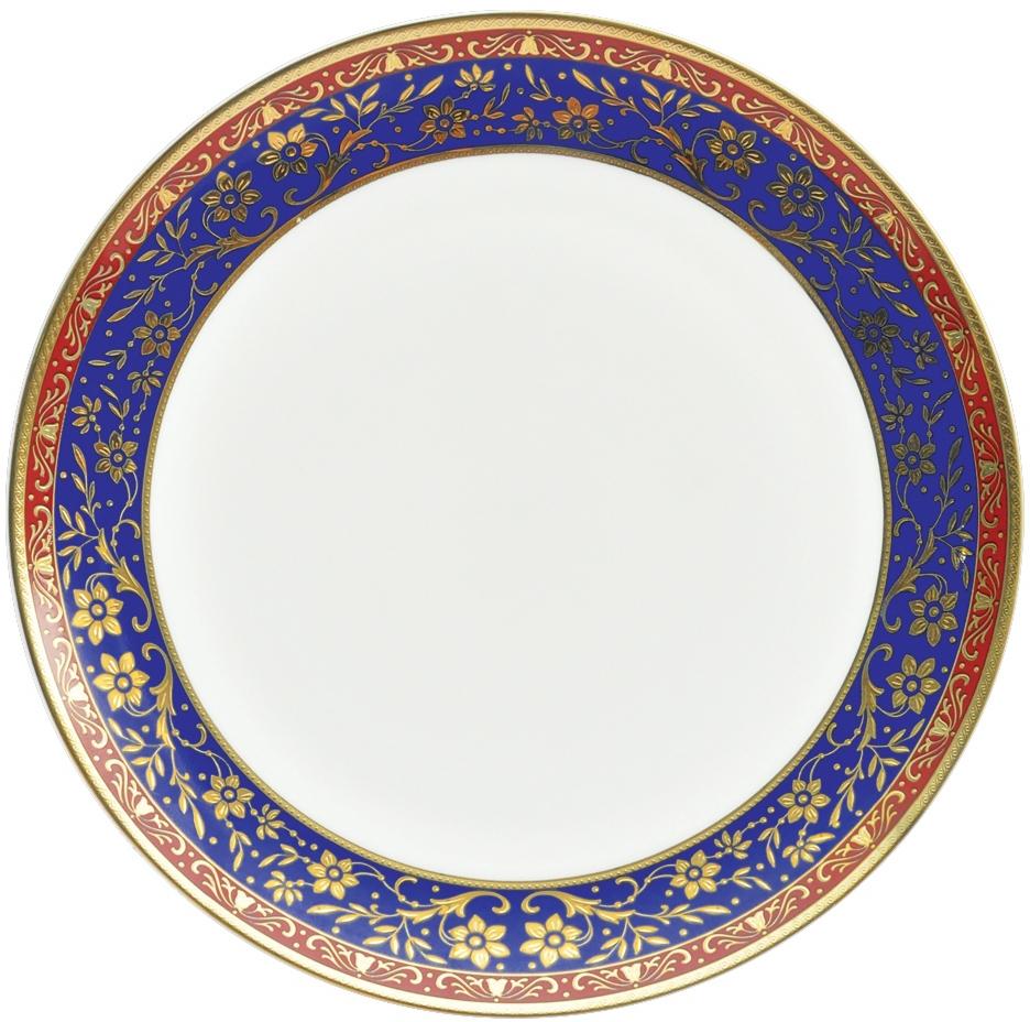 """Тарелка глубокая Royal Aurel """"Кобальт"""", диаметр 20 см"""