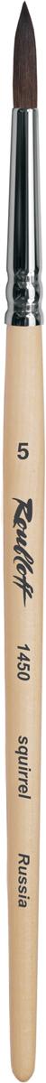 Roubloff Кисть 1450 белка круглая № 7 короткая ручка цены онлайн
