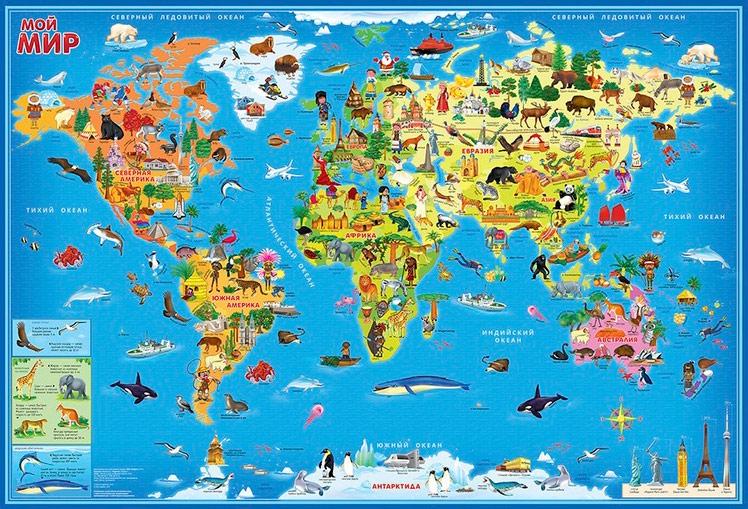 f81bd358b0706 Мой мир. Карта мира настенная — купить в интернет-магазине OZON с быстрой  доставкой