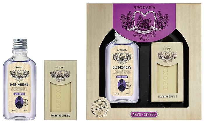 Brocard Подарочный набор для мужчин Анти-стресс: одеколон, 100 мл + мыло, 100 г