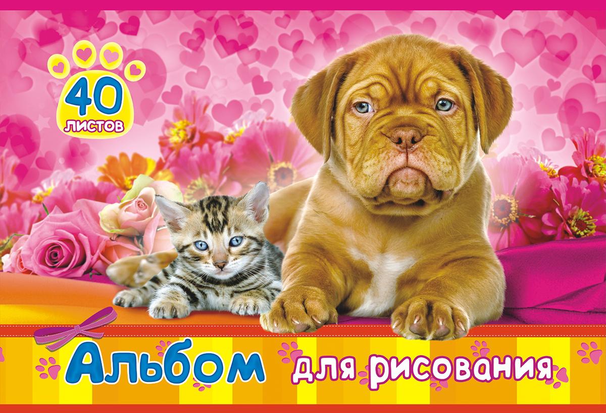ЛиС Альбом для рисования Домашние любимцы АЛ-003 цена и фото