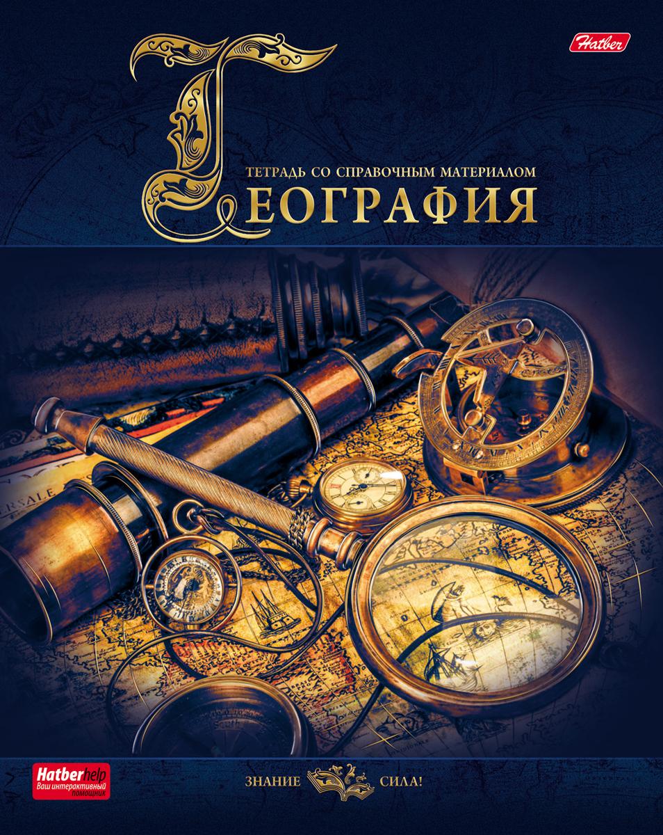 Hatber Тетрадь Знание - сила География 46 листов в клетку hatber тетрадь russia 48 листов в клетку