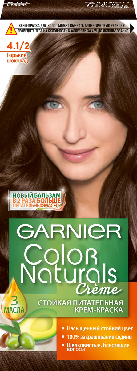 """Garnier Стойкая питательная крем-краска для волос """"Color Naturals"""", оттенок 4.1/2, Горький Шоколад"""
