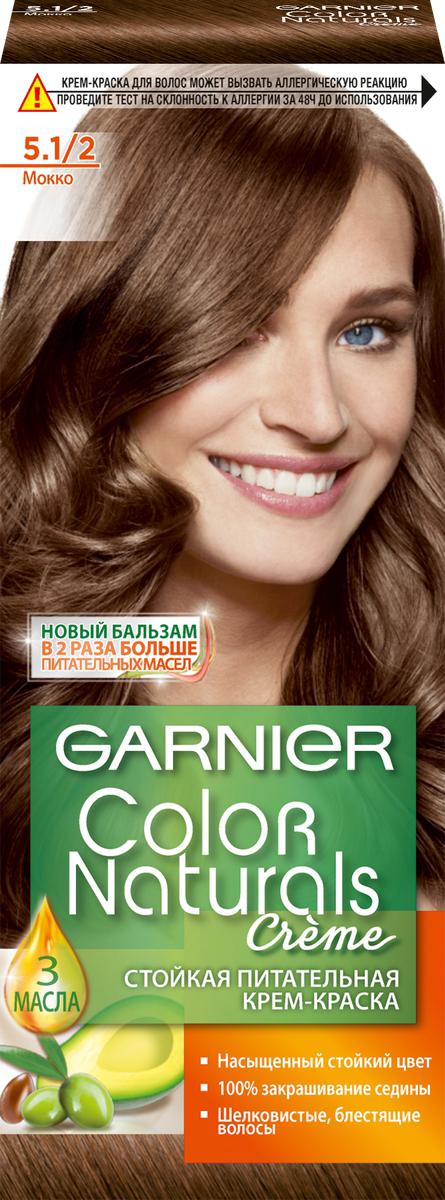 """Garnier Стойкая питательная крем-краска для волос """"Color Naturals"""", оттенок 5.1/2, Мокко"""