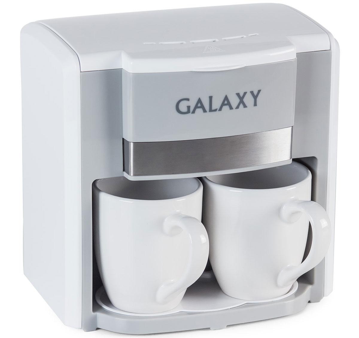 Кофеварка капельная Galaxy GL 0708, White кофеварка galaxy gl 0708 красная