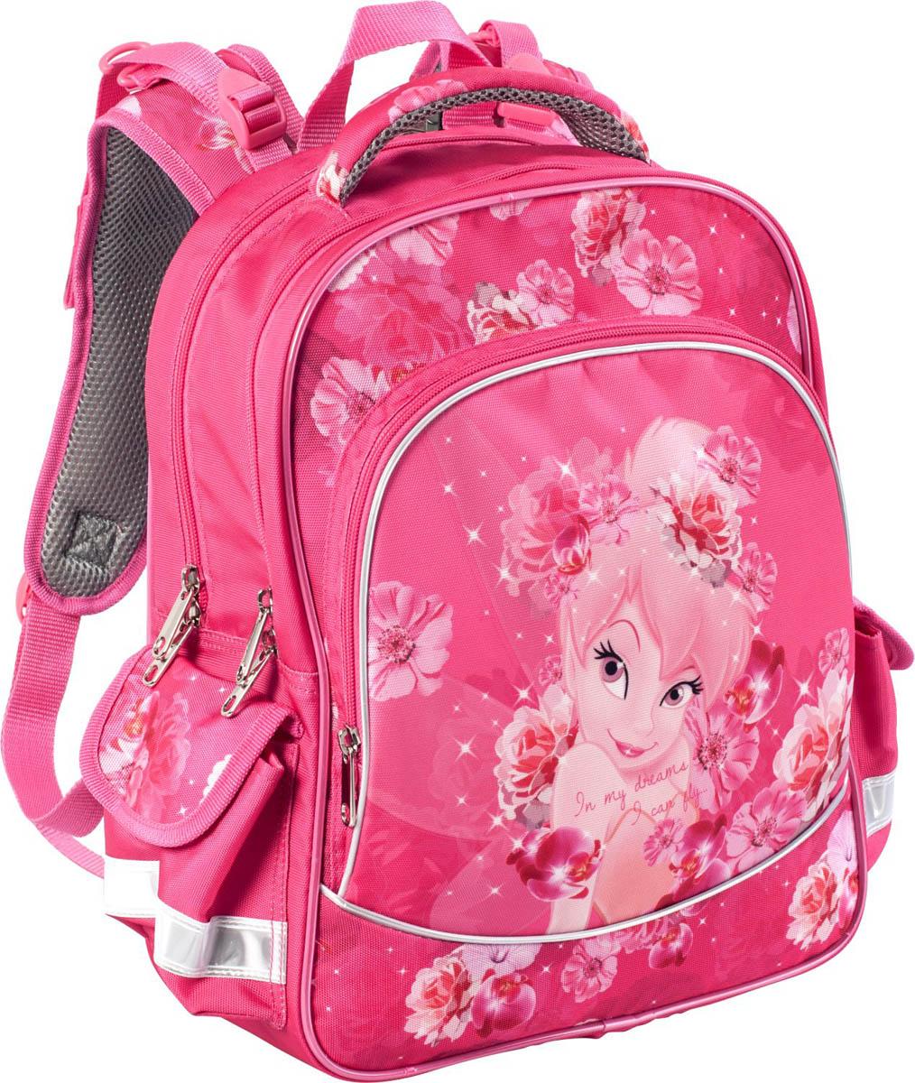 картинки рюкзак для школы помощью родственникам