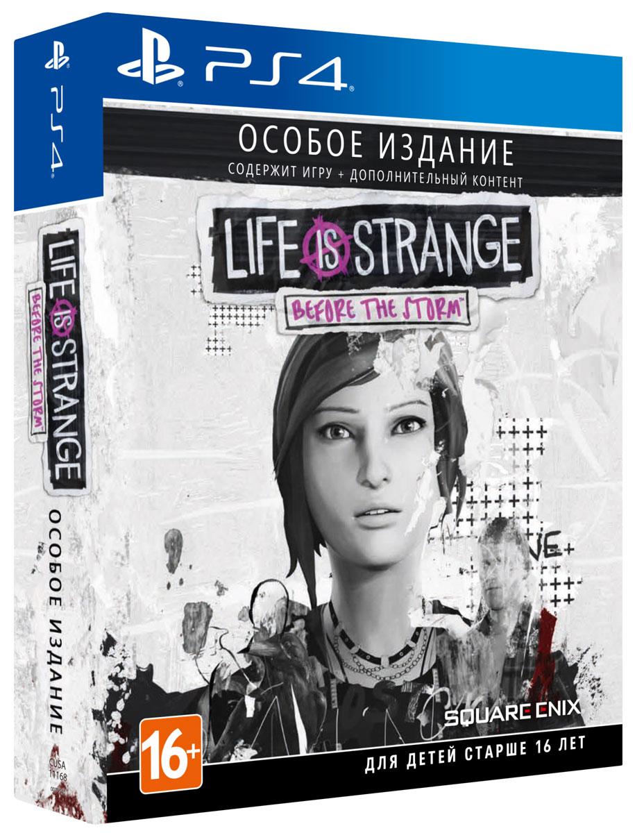 Life is Strange: Before the Storm. Особое издание (PS4) цена и фото