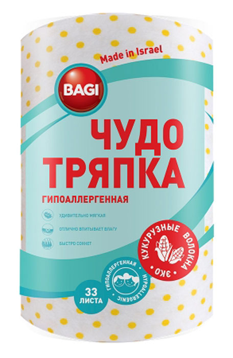 Чудо-тряпка Bagi, гипоаллергенная, 20 х 20 см тряпки чистящие bagi 20 х 20 см