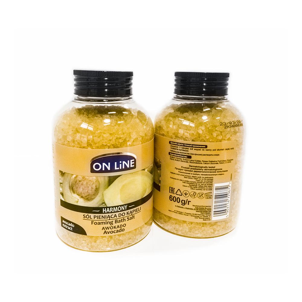 Forte Sweden On Line Соль для ванны Авокадо, 600 г цена
