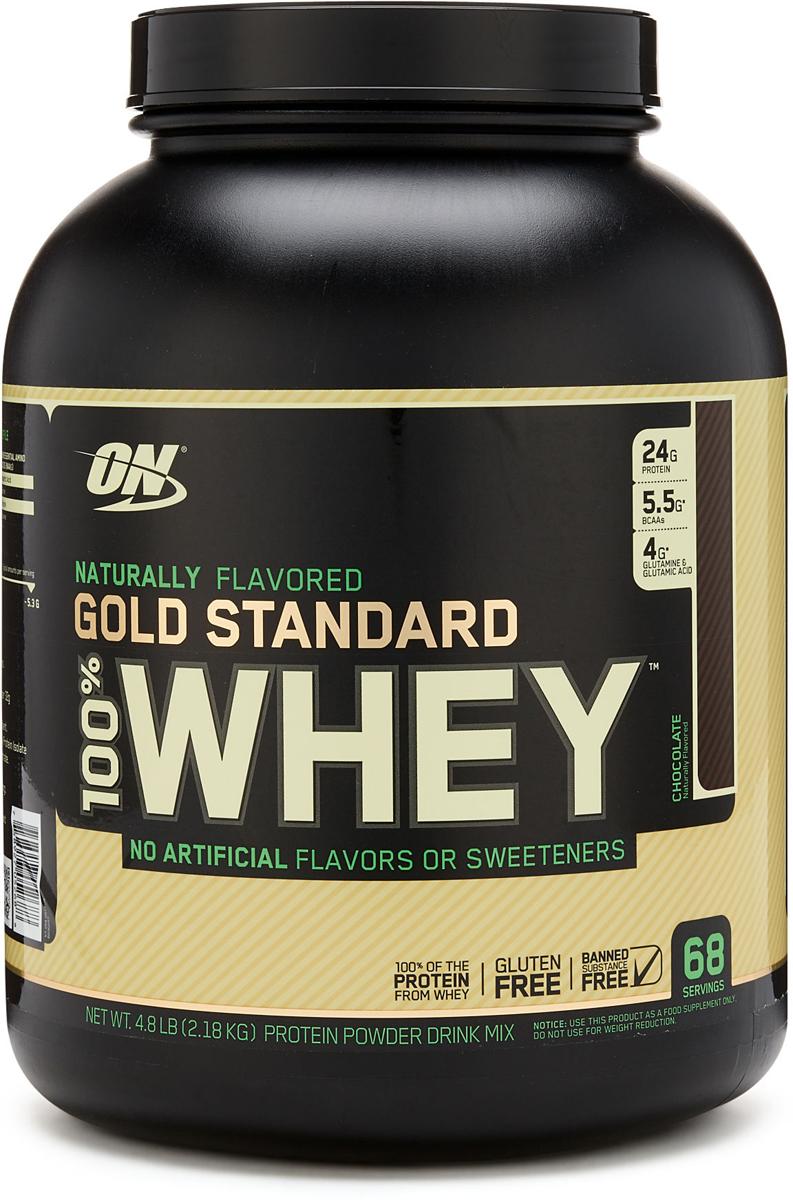 цена на Протеин Optimum Nutrition 100% Natural Whey Gold Standard Gluten Free, шоколад, 2,17 кг