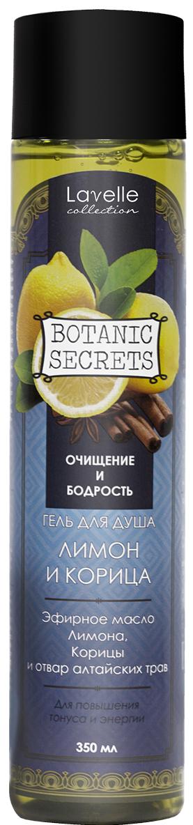 Гель для душа Botanic Secrets Лимон и корица 350мл Botanic Secrets
