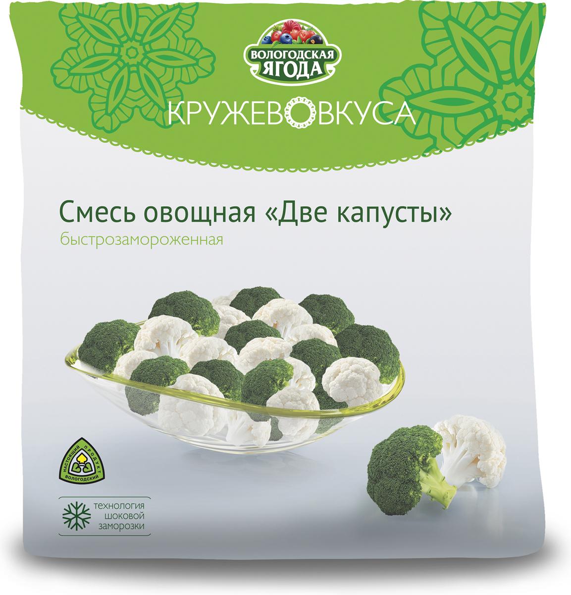 Кружево Вкуса Капуста Цветная и Капуста Брокколи, смесь овощная, 400 г кружево вкуса капуста брокколи 400 г