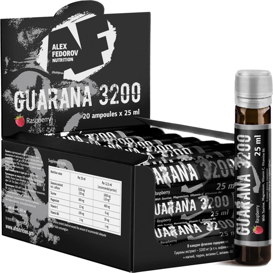 Энергетик растительного происхождения Alex Fedorov Nutrition Guarana 3200, малина, 500 мл витамины магний в6 инструкция цена
