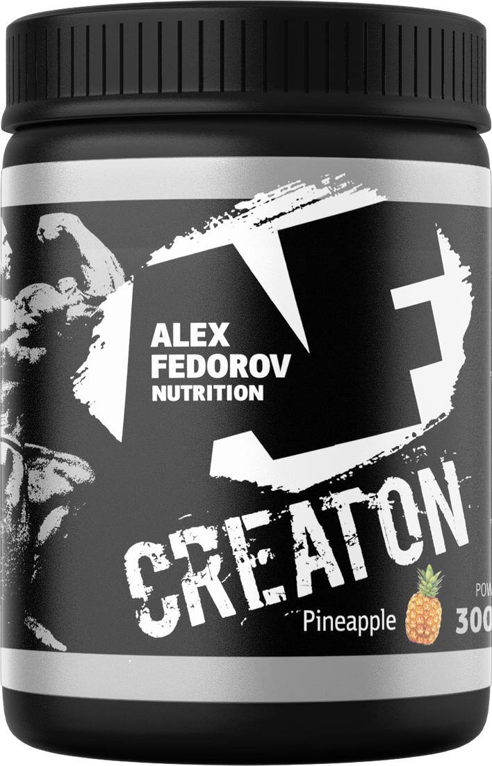все цены на Энергообеспечивающий комплекс Alex Fedorov Nutrition