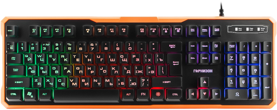 Игровая клавиатура Гарнизон GK-320G, Orange Black клавиатура гарнизон gk 500g black grey