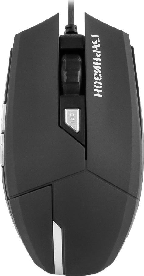 Игровая мышь Гарнизон GM-600G Альмак, Black гарнизон gm 700g алкес black игровая мышь