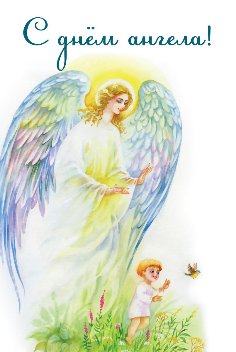 Православная открытка с ангелом, картинки девушек