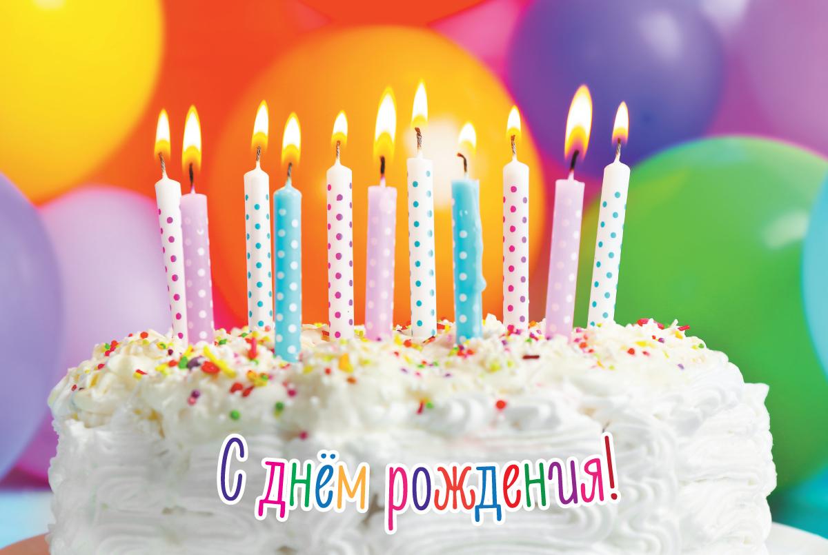 неделя позади, красивые картинки тортов с днем рождения как повествование