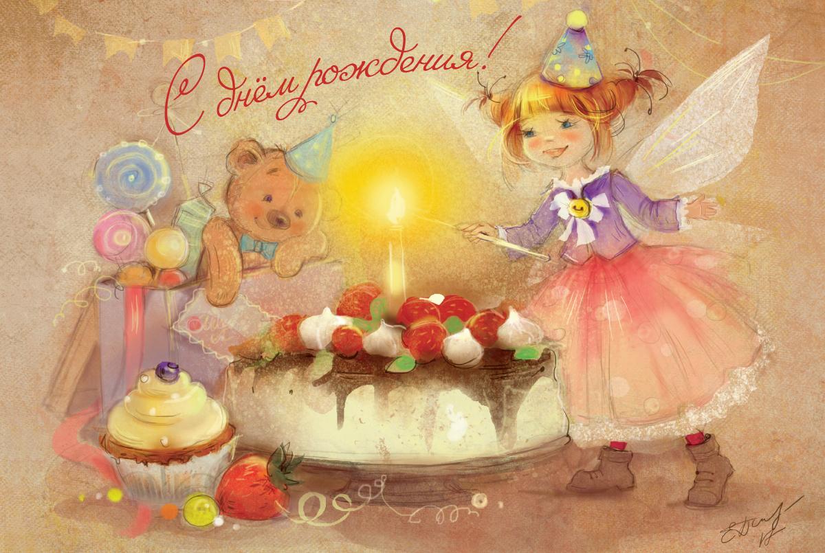 двухконфорочную поздравление волшебника на день рождения стоит