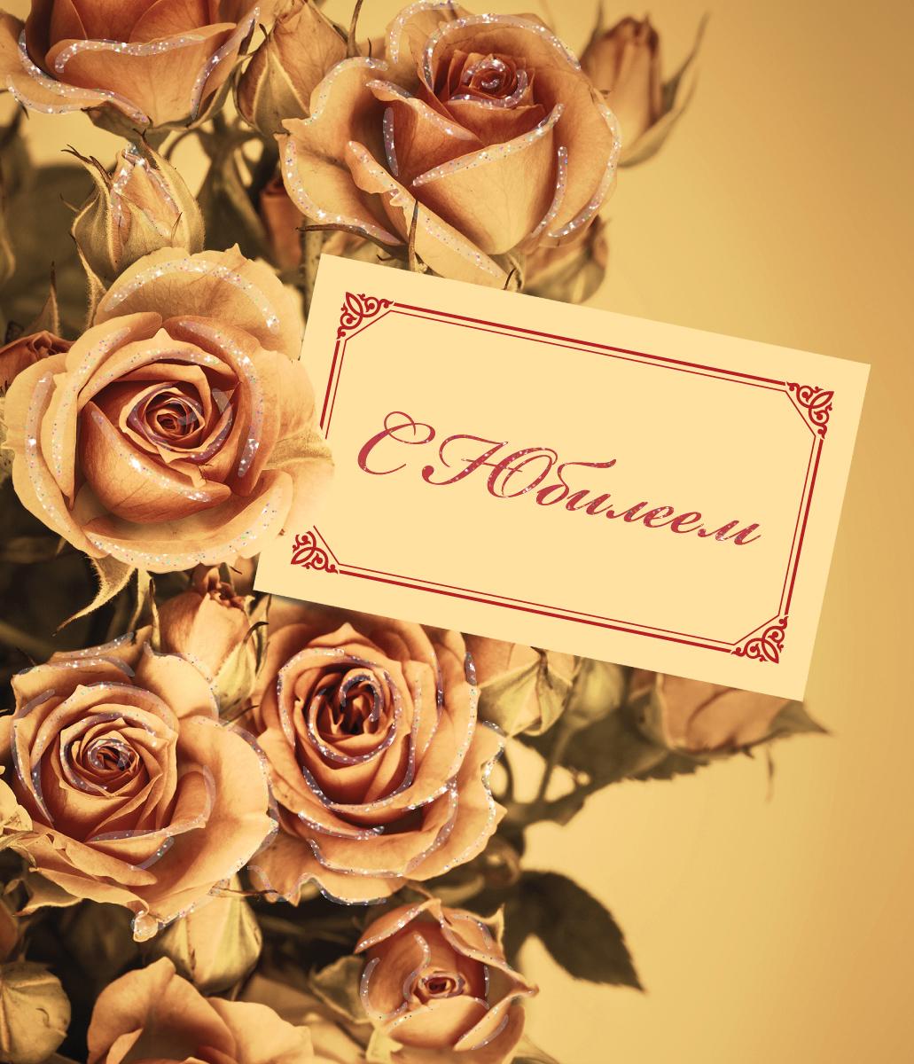 Поздравительная открытка для магазина шмель, пролетая