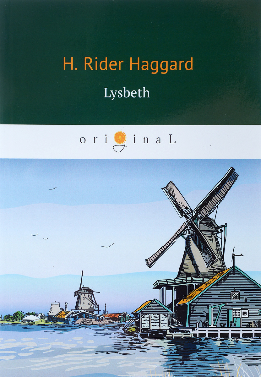 H. Rider Haggard Lysbeth / Лейденская красавица haggard henry rider the people of the mist