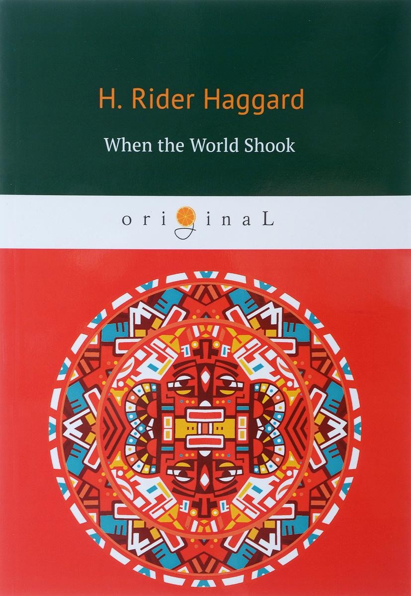 лучшая цена H. Rider Haggard When the World Shook / Когда мир встряхнулся
