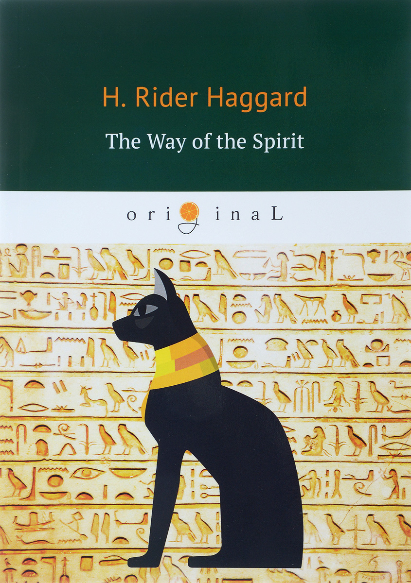 H. Rider Haggard The Way of the Spirit dick p k the man in the high castle