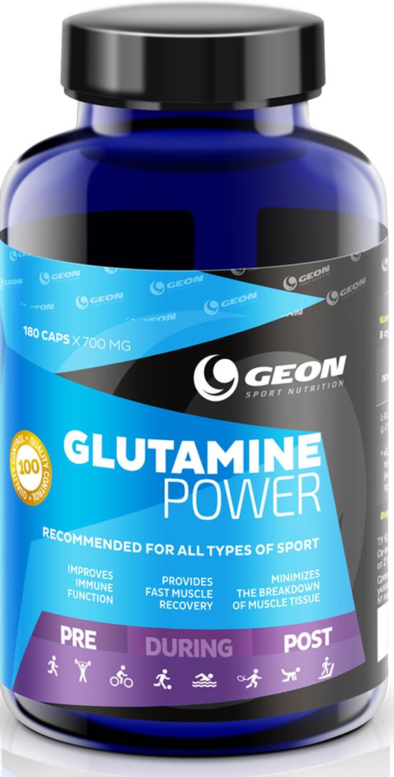 Глютамин Geon Глютамин Пауэр, 700 мг, 180 капсул комплекс аминокислот geon омега ликопин 700 мг 90 капсул