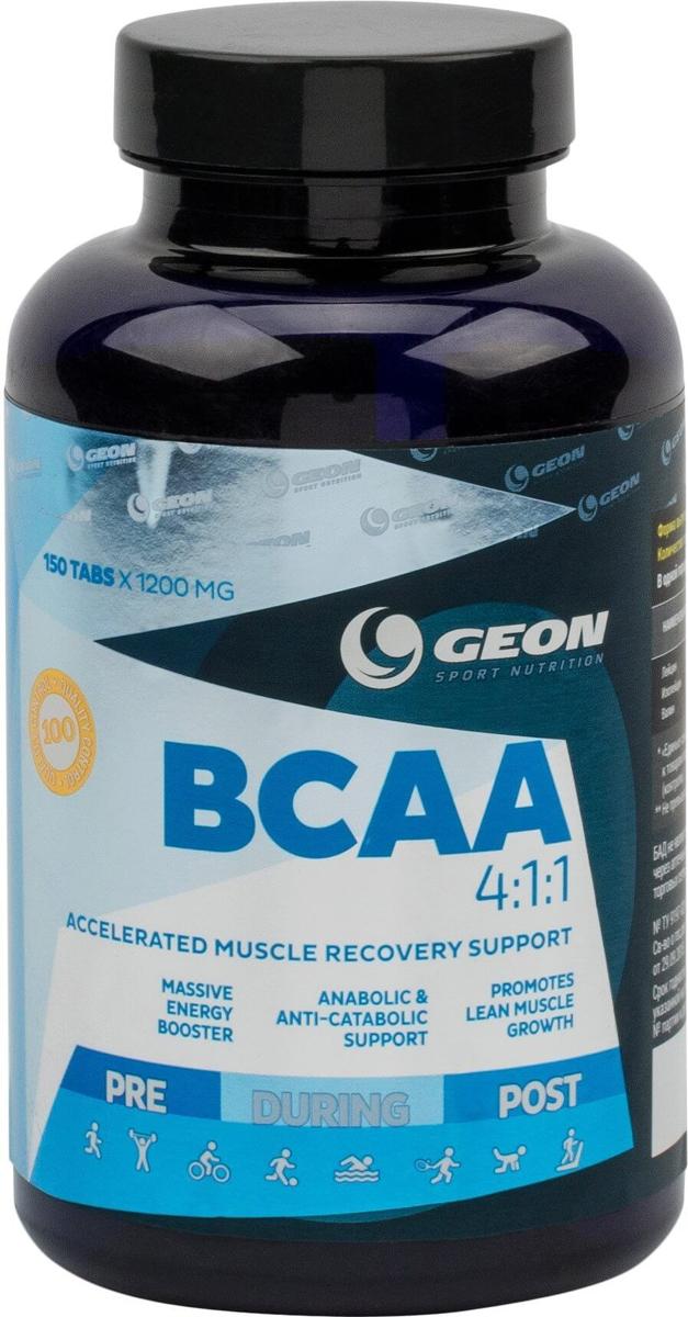 Комплекс аминокислот Geon ВСАА 4:1:1, 1200 мг, 150 таблеток комплекс аминокислот geon омега ликопин 700 мг 90 капсул