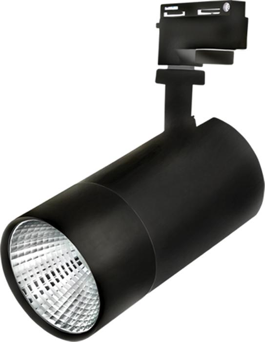 """Светильник светодиодный """"Beghler"""", трековый, 30 W, 4200 K, цвет: черный. BD30-01611"""