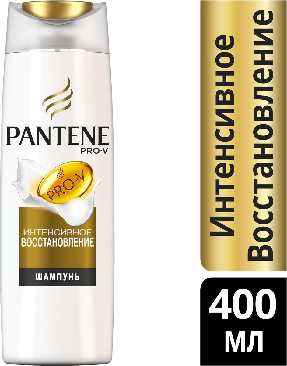 Шампунь Pantene