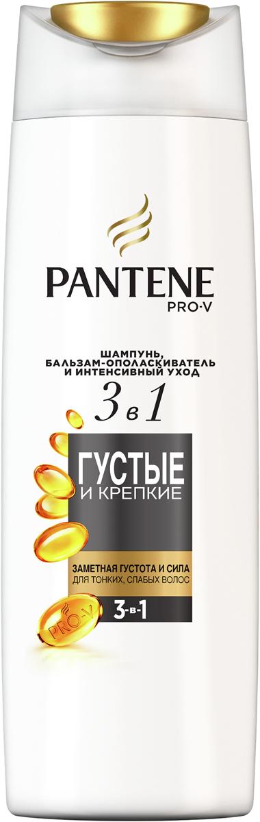 Шампунь Pantene Pro-V, Густые и Крепкие, бальзам-ополаскиватель интенсивный уход 3в1, 360 мл