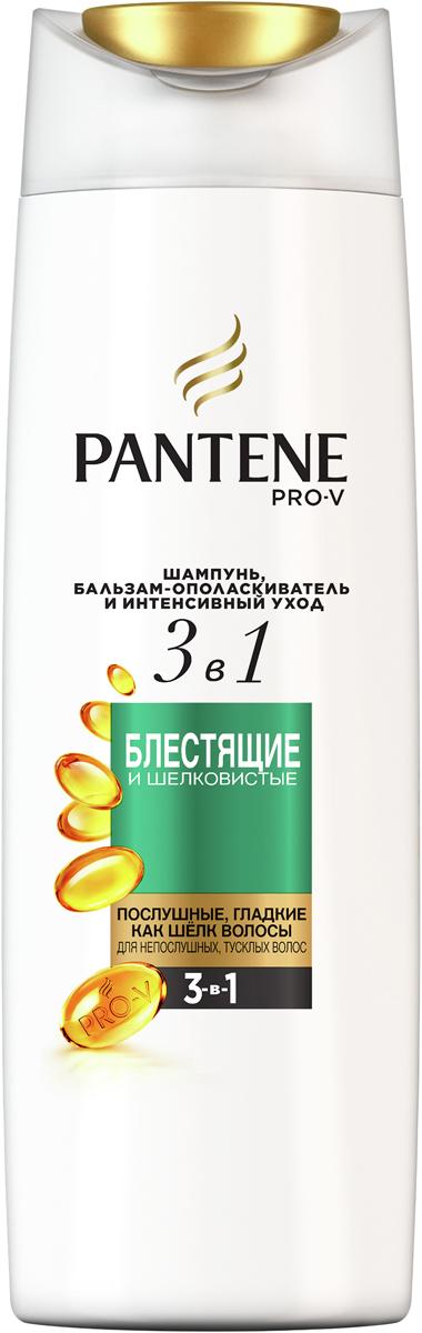 Шампунь Pantene Pro-V, Блестящие и Шелковистые, бальзам-ополаскиватель интенсивный уход 3в1, 360 мл