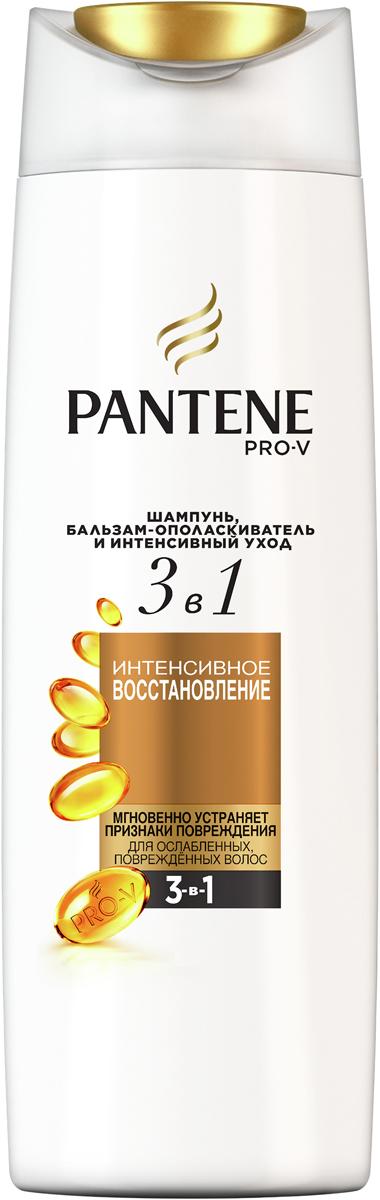 Шампунь Pantene Pro-V,