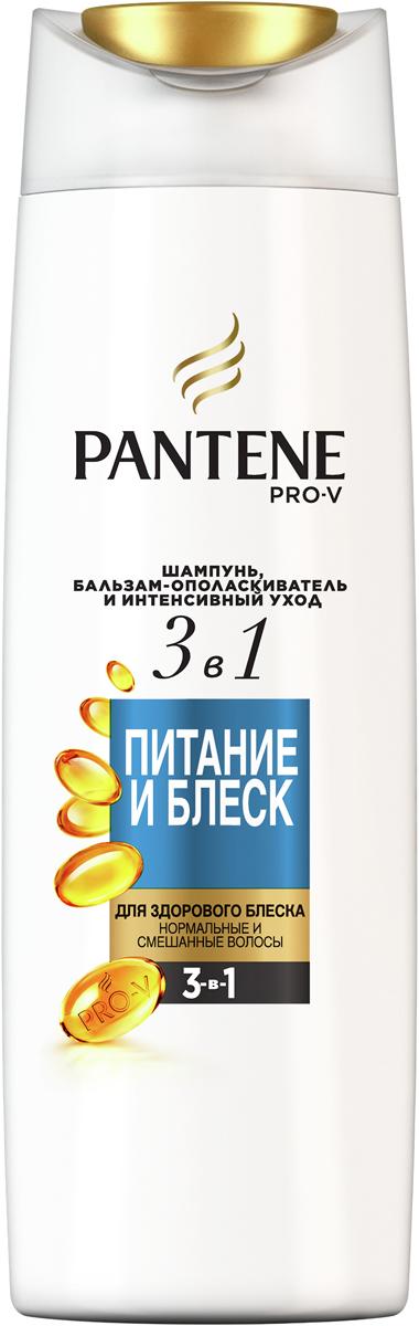 Шампунь Pantene Pro-V, Питание и Блеск, бальзам-ополаскиватель интенсивный уход 3в1, 360 мл