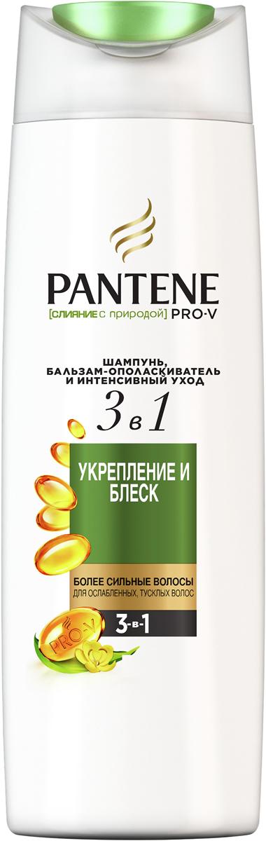 Шампунь Pantene Pro-V, Укрепление и Блеск, бальзам-ополаскиватель интенсивный уход 3в1, 360 мл