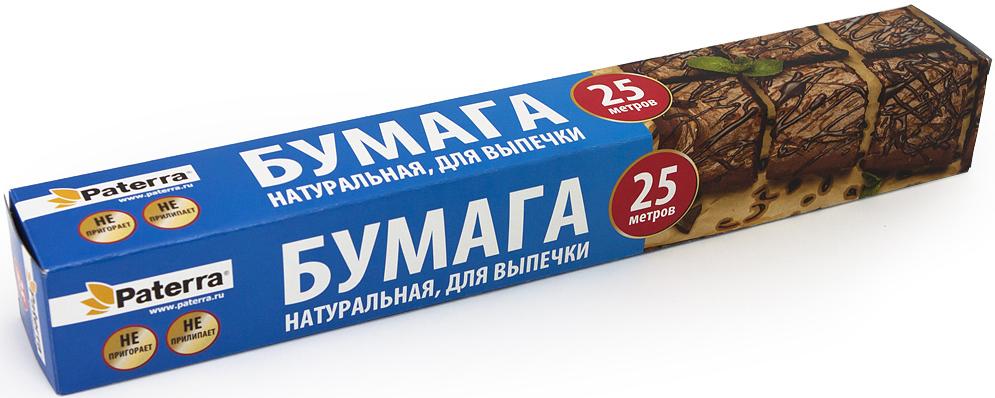 Бумага для выпекания Paterra, с двухсторонней силиконизацией, цвет: коричневый, 38 см х 25 м бумага для выпекания домашний сундук цвет светло коричневый 30 см х 5 м