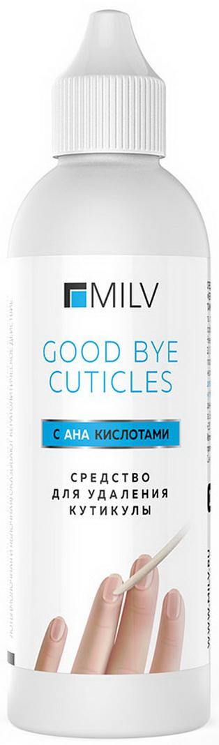 Milv Средство для удаления ороговевшей кожи Good Bye Cuticles с АНА кислотами