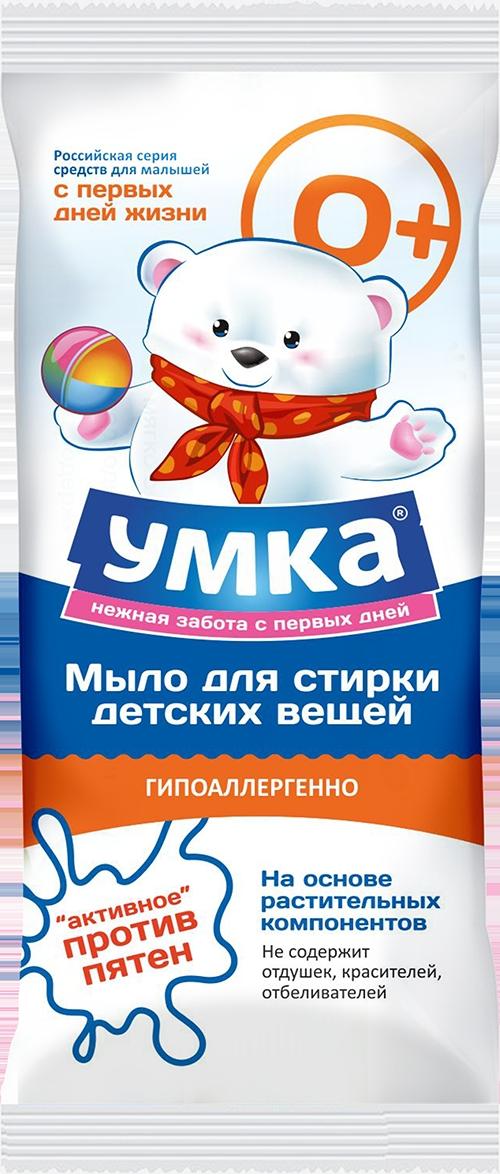 Умка Мыло для стирки детской одежды активное против пятен 100 г