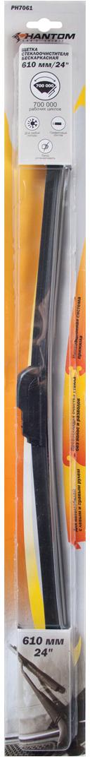 Щетка стеклоочистителя Phantom Lite, бескаркасная, 61 см. PH7061 цена