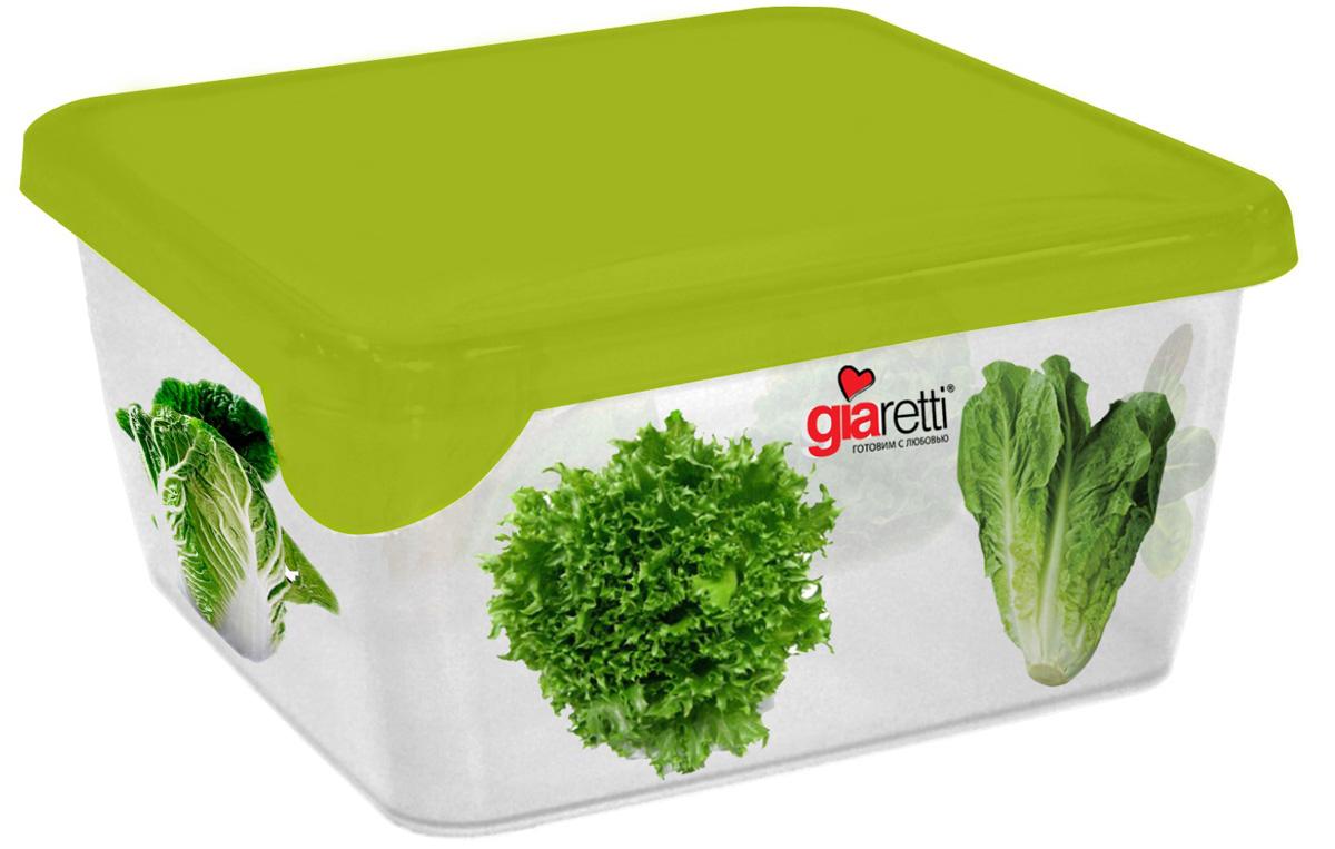 """Емкость для продуктов Giaretti """"Браво"""", цвет: зеленый, 450 мл. GR1064"""