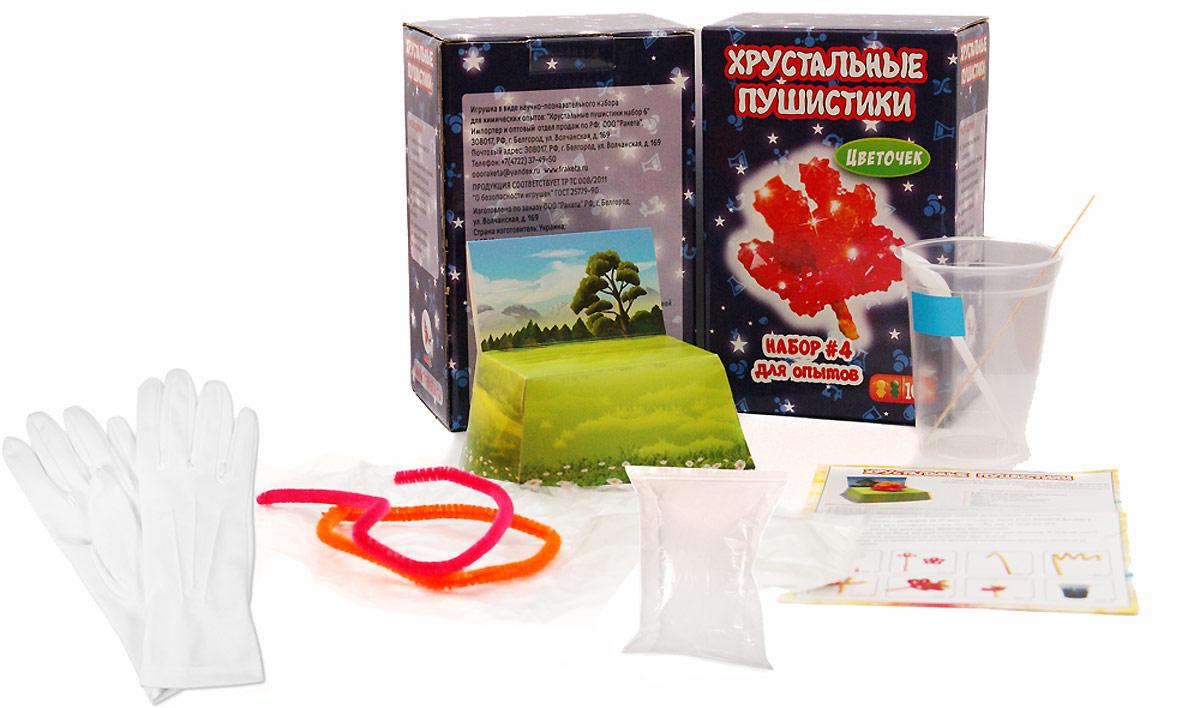Ракета Набор для опытов и экспериментов Хрустальные пушистики Цветок ракета набор для опытов и экспериментов забавные лизуны 1