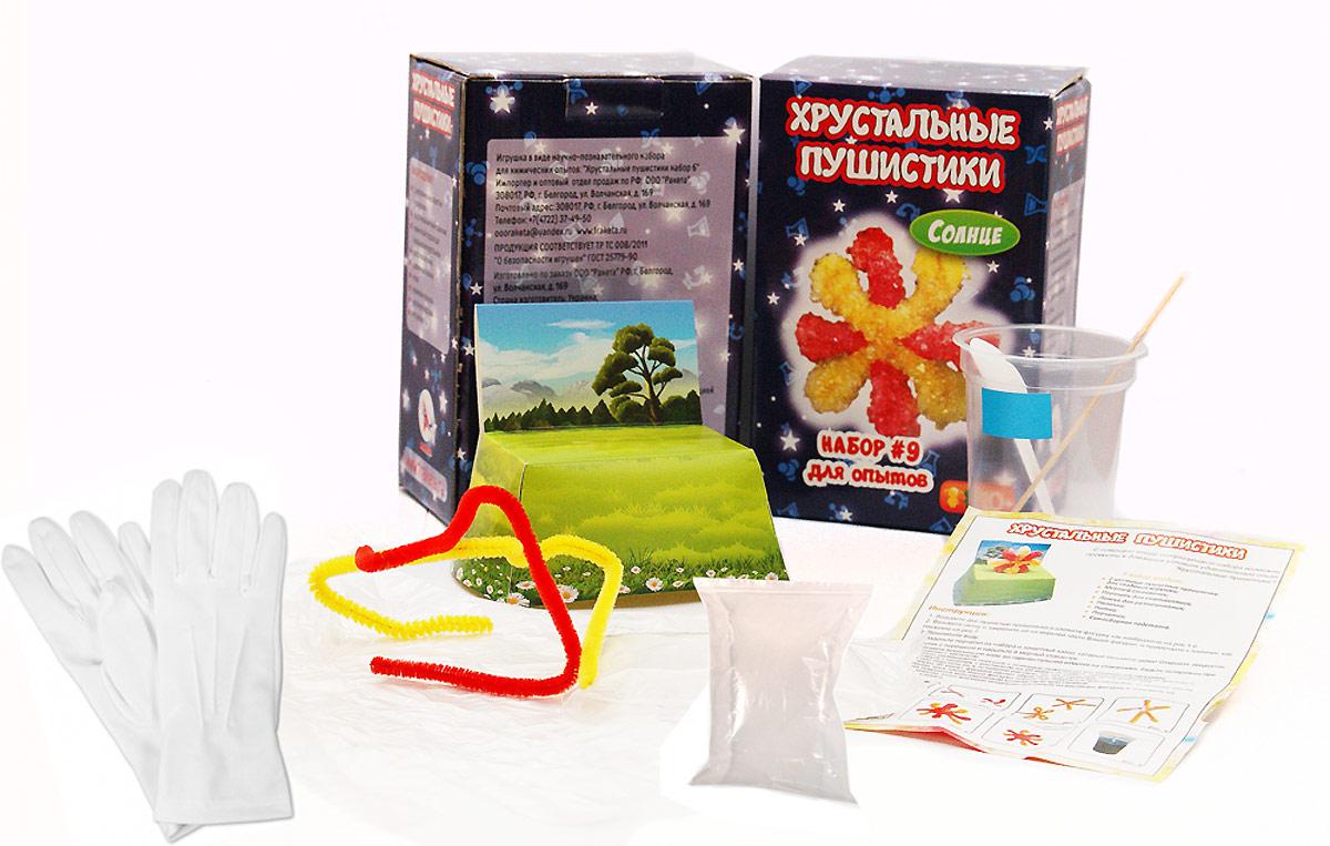 Ракета Набор для опытов и экспериментов Хрустальные пушистики Солнышко