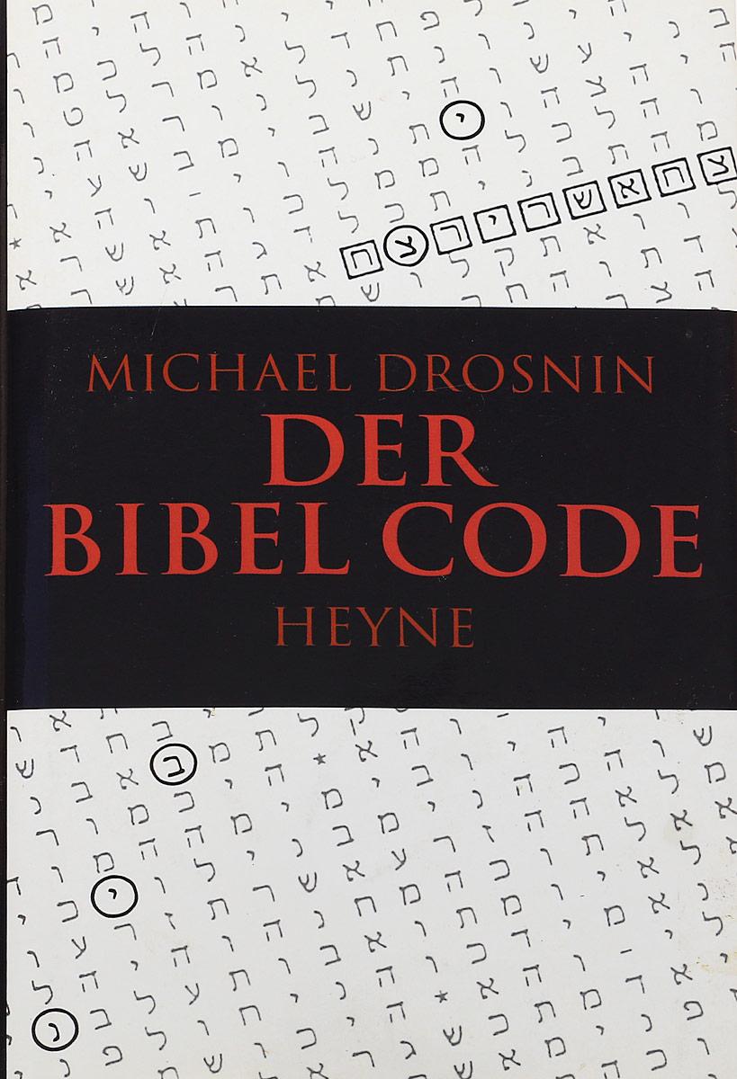 Drosnin M. Der bibel code / Код библии