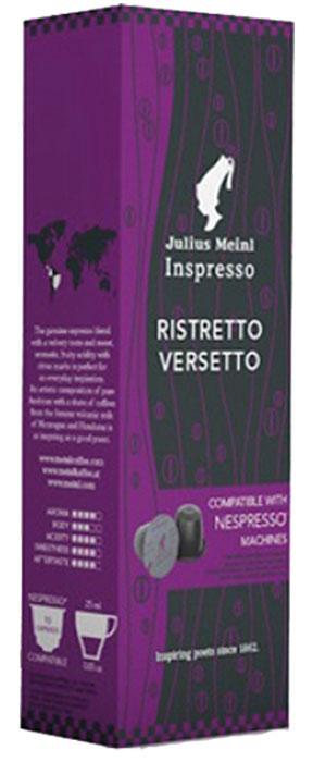 Julius Meinl Ристретто Версетто капсульный кофе, 10 шт meinl nino24gg