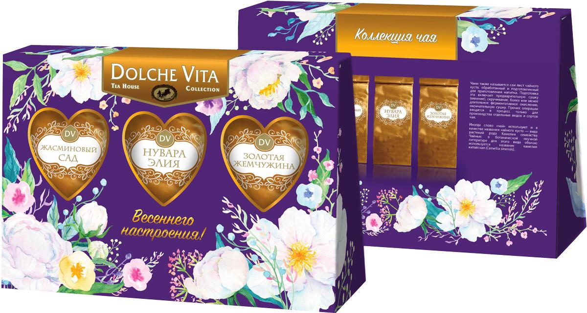 Dolche Vita От всего сердца подарочный набор 3 вида чая, 120 г dolche vita от всего сердца подарочный набор 3 вида чая 120 г